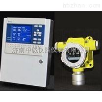 防爆一氧化碳檢測儀