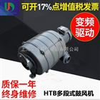 全风多段式HTB75-104助燃设备专用鼓风机报价