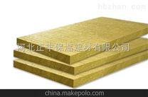 硬質保溫岩棉板生產廠家