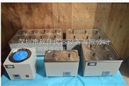 單兩四六八孔數顯電熱恒溫水浴鍋水浴箱槽器