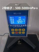 NDJ-5S數顯粘度計 10萬 mPa·S 旋轉式粘度儀