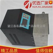 北京均質器廠家