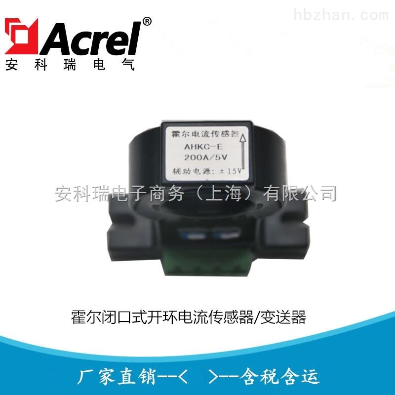 霍尔闭口式开环电流传感器价格|报价