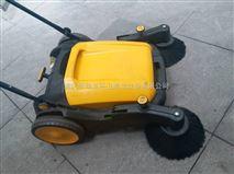 重慶手推式掃地機