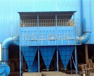 组合除尘器制造厂家
