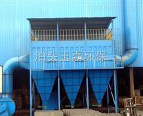 組合除塵器制造廠家