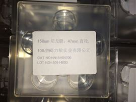 NN15H04700millipore尼龙过滤膜150um孔径