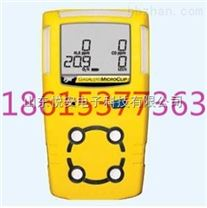 新款BW MC2-4四合一氣體檢測儀清庫存促銷