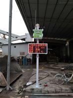 OSEN-6C七要素扬尘设备适用连云港智慧工地