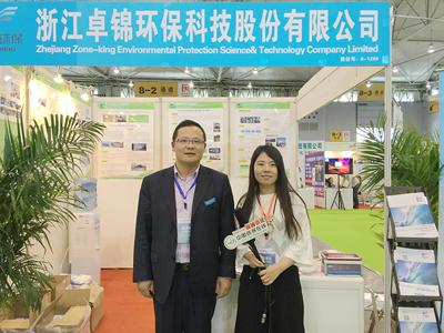 2016年成都环保产业博览会隆重启幕