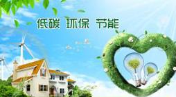 第十六届中国中部国际供热采暖及空调热泵博览会