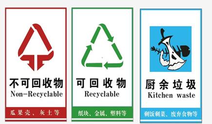 有创意的垃圾分类公益广告词图片