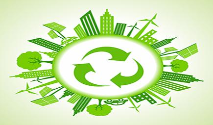 发改委发布《循环发展引领计划》(征求意见稿)