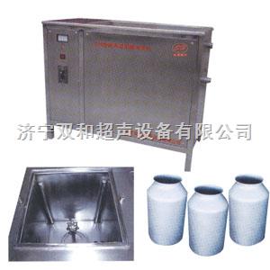 超声波铝桶清洗机