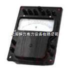 電工儀器儀表