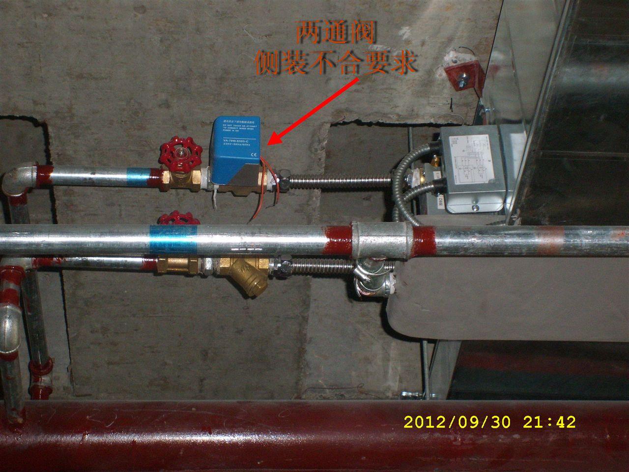 江森风机盘管电动二通阀使用说明及安装