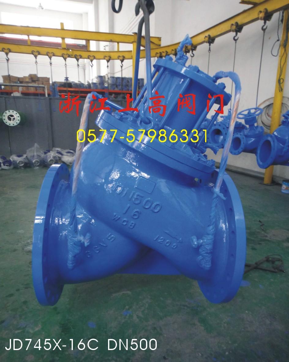 jd745x多功能水泵控制阀图片