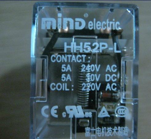 hh54p-小型电磁继电器
