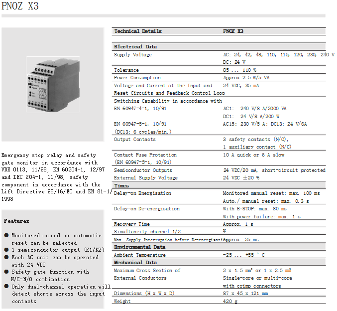 pilz安全繼電器pnoz x3接線圖