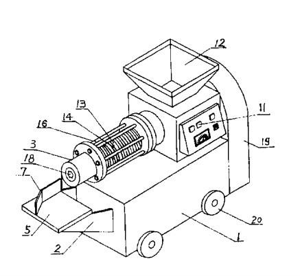 方便更换磨具的木炭机示意图(图解)