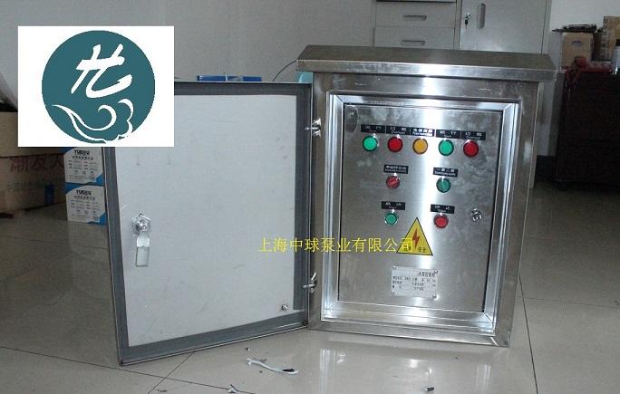 潜水排污泵液位控制箱
