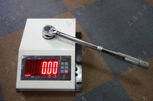 SGXJ型便携式扭力扳手测试仪