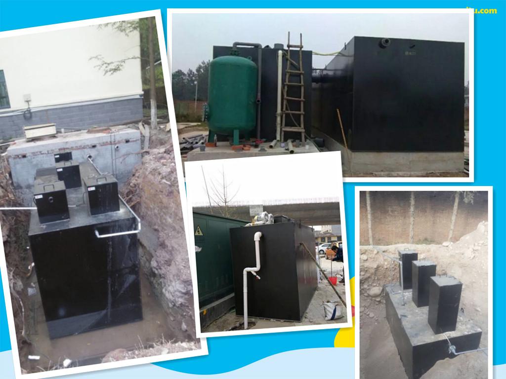 一体化污水处理设备的结构组成及其特点 1、一体化污水处理设备由于出水量不大,因此采用很小的管道泵来进行抽吸,抽吸压力与膜组件相配,出水流量可以通过流量计直接显示。通过泵的抽吸得到过滤液,膜表面清洗所需的错流由空气搅动产生,曝气器设置在膜的正下方,混合液随气流向上流动,在膜表面产生剪切力,以减少膜的污染。 2、一体化污水处理设备池体:由碳钢及型钢等焊接而成,其上设有进、出水管道及排空管道,根据处理量的大小制成相应规格的池体。 3、一体化污水处理设备膜组件:膜组件是本套系统的核心部件,出水水质的好坏与处理成