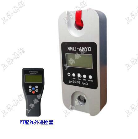 无线电子测力器