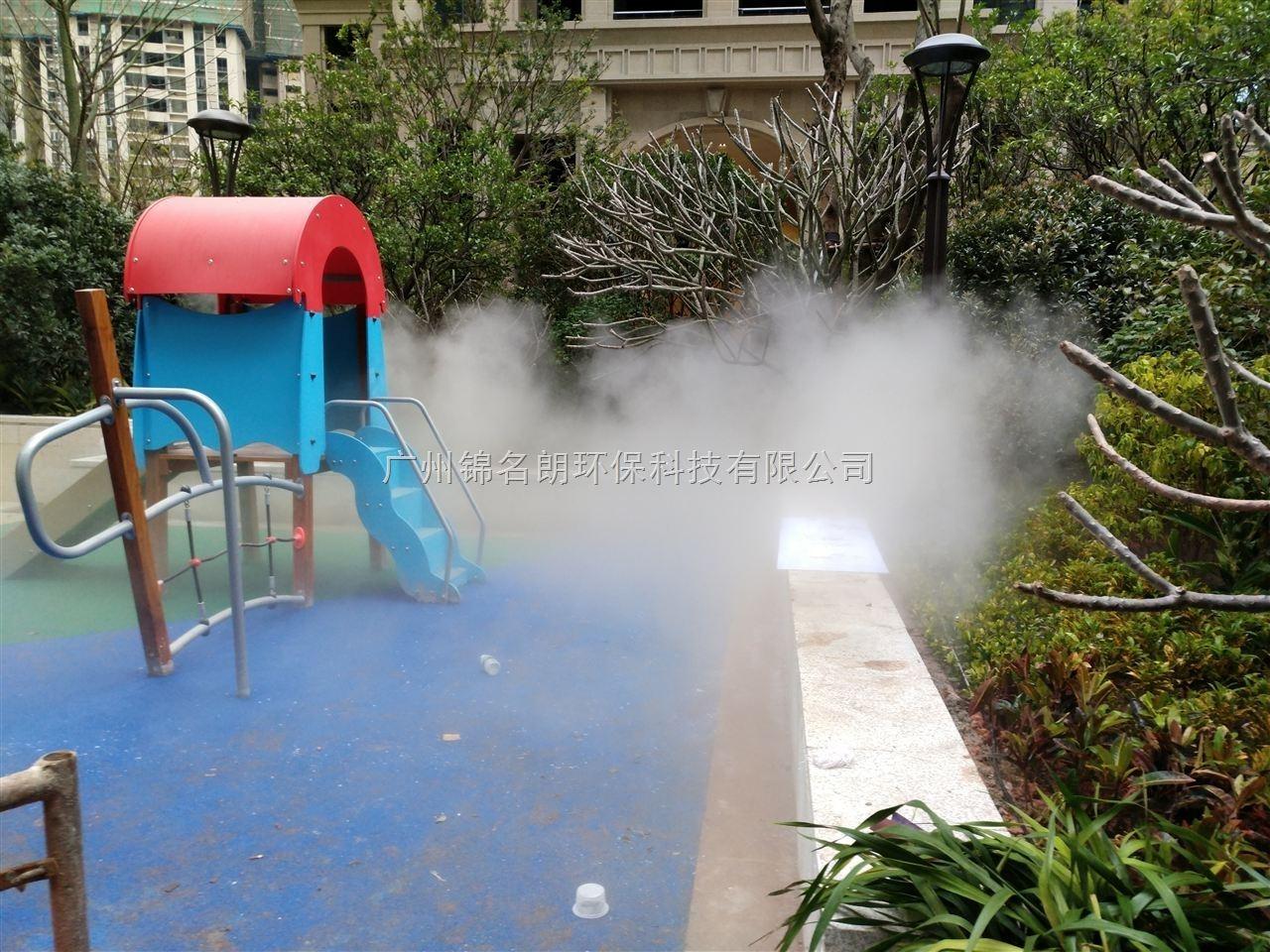 园林造雾设备