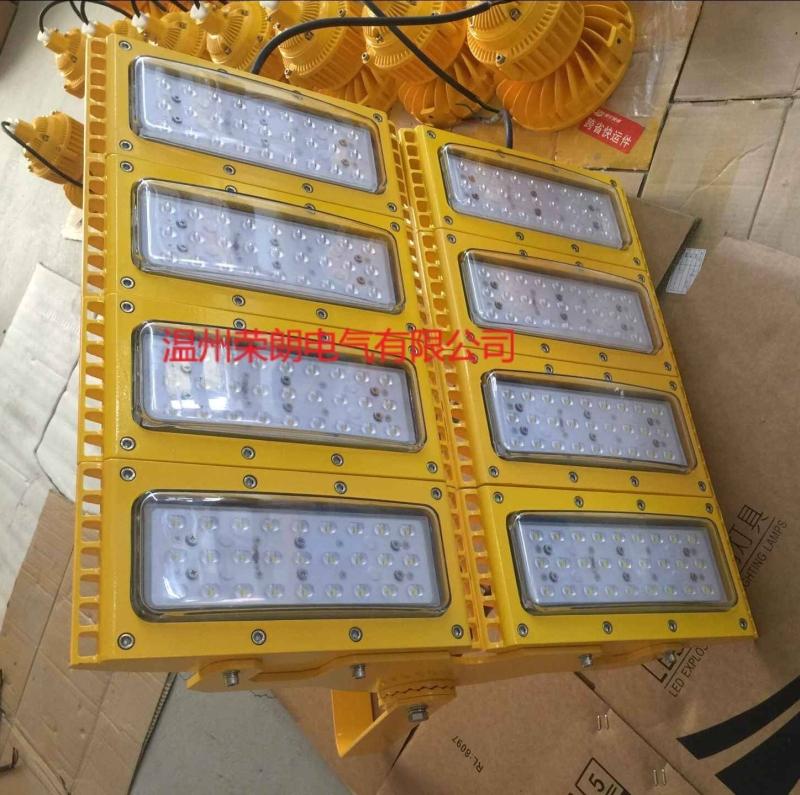 300w强光模组 路灯式led防爆泛光灯