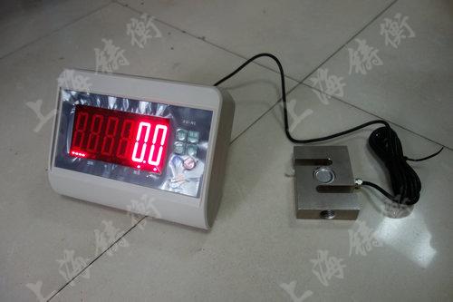 S型标准测力计