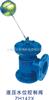 H412XTH412XT-10液压水位控制阀