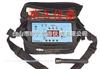 IQ350IST便攜式氨氣體檢測儀