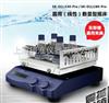 SCILOGEX圆周型数显摇床SK-O180-Pro