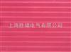 8mm耐酸碱绝缘胶垫