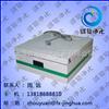 南京MAC小型净化单元/MAC风机