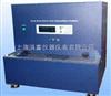 RRT-750系列进口韩国RRT-750书土耳其vs威尔士比分预测|首页掌上应力可靠性测试仪