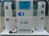 YX-10-20000云南YX-1000型二氧化氯發生器春季保養 報價