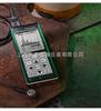MVX美国DAKOTA公司A/B波形壁厚/腐蚀检测仪