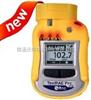 PGM-1800便携式VOC检测仪