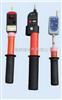 折叠式声光验电器厂家|价格|参数