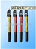 高压交流声光验电器GD-10KV/35KV/110KV/220KV