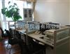 威尼斯网站-威尼斯人在线网站山东办事处成立!新老客户欢迎参观!