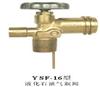 YSF-16液化石油气瓶阀