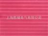 8mm变电站橡胶垫价格|厂家|参数
