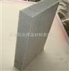 天津硬质岩棉板