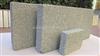 新型B1级防火板石墨聚苯板,天津石墨聚苯板生产厂家