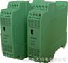 HD-WD导轨式智能温度变送器