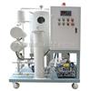 TYA液压油滤油机
