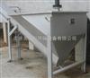 LSSF型螺旋式砂水分离器